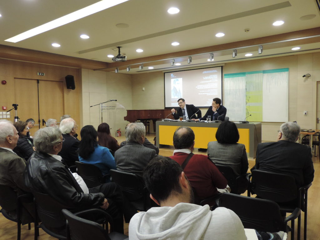 Ανοιχτή Συζήτηση της Εταιρείας Μελέτης και Έρευνας Νεότερης και Σύγχρονης Ιστορίας