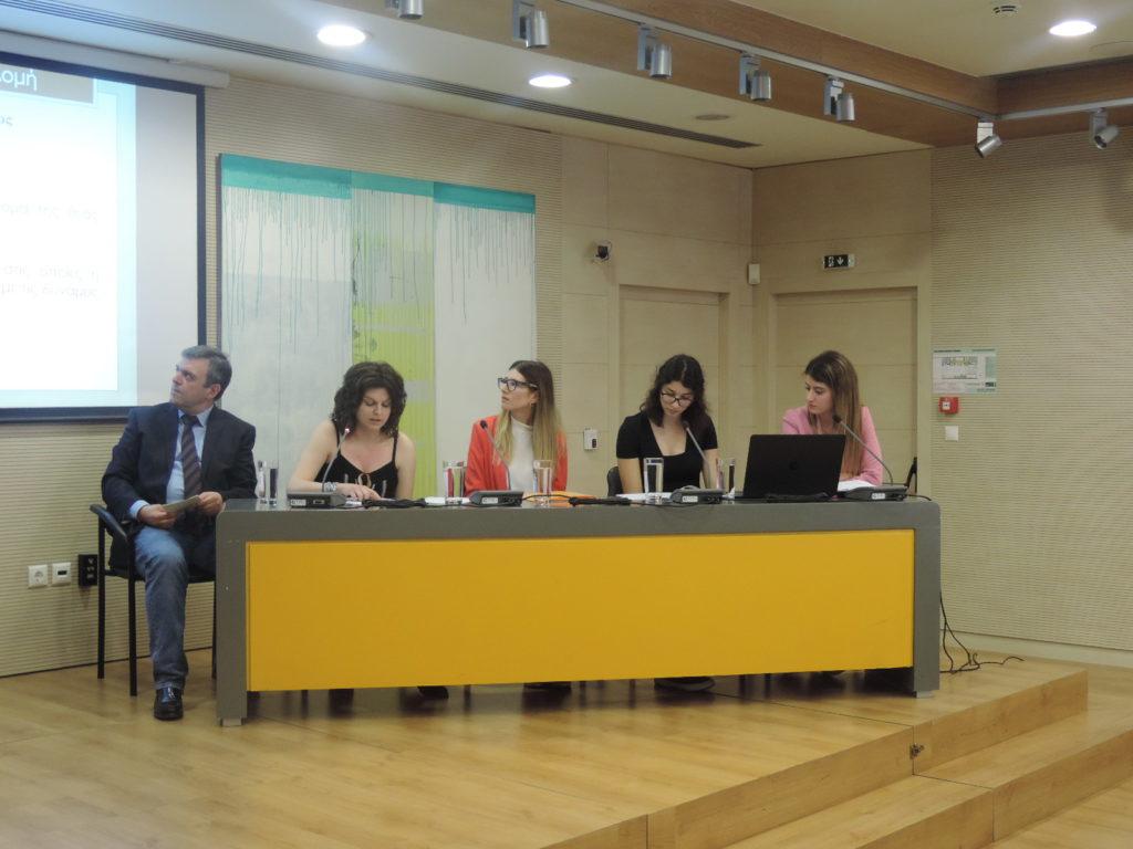 ΚΓ' Σεμινάριο Αρχαίας Κυπριακής Γραμματείας