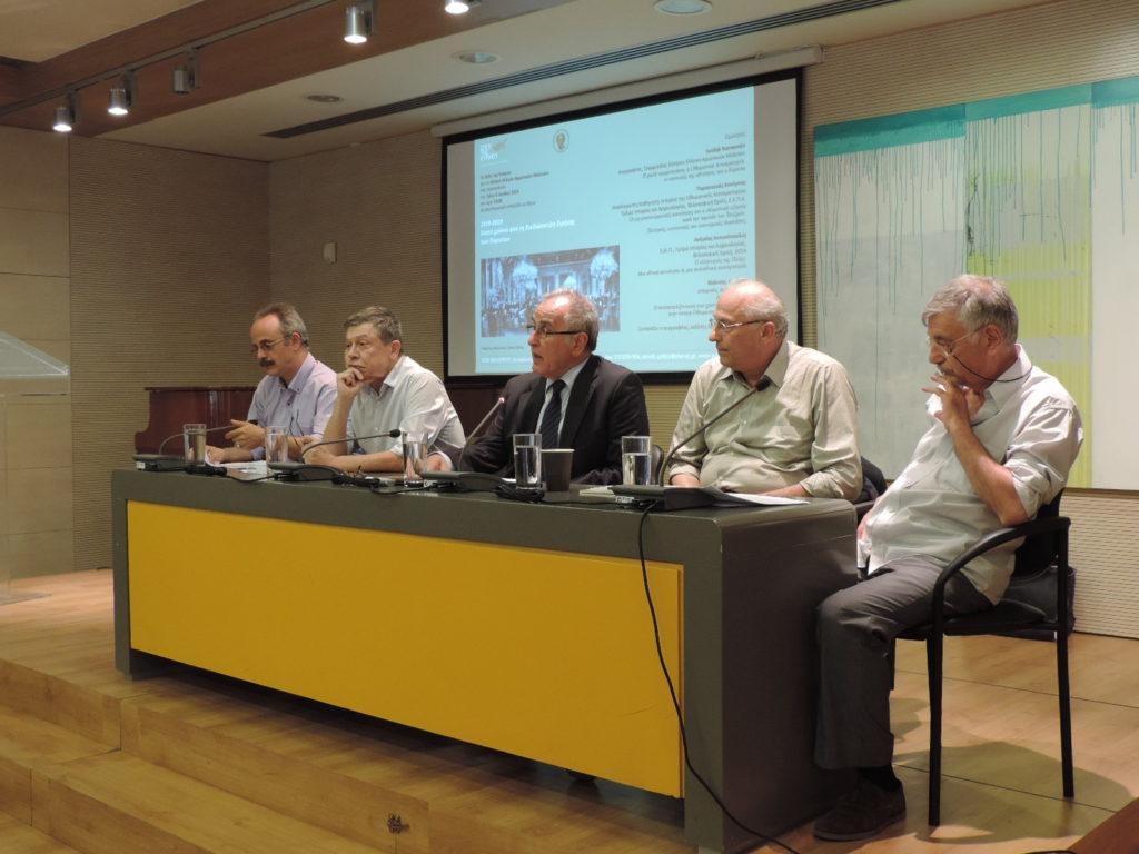 1919-2019 Εκατό χρόνια από τη Συνδιάσκεψη Ειρήνης των Παρισίων