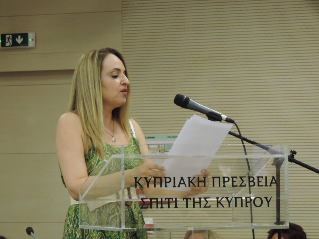 ΕΠΟΚ-9ος Παγκόσμιος Λογοτεχνικός Διαγωνισμός 2018