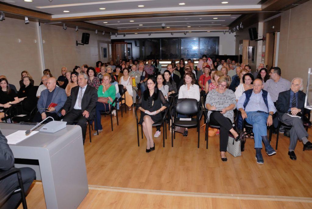 Ανοικτό Πανεπιστήμιο Κύπρου – Διάλεξη Αλκίνοου Ιωαννίδη