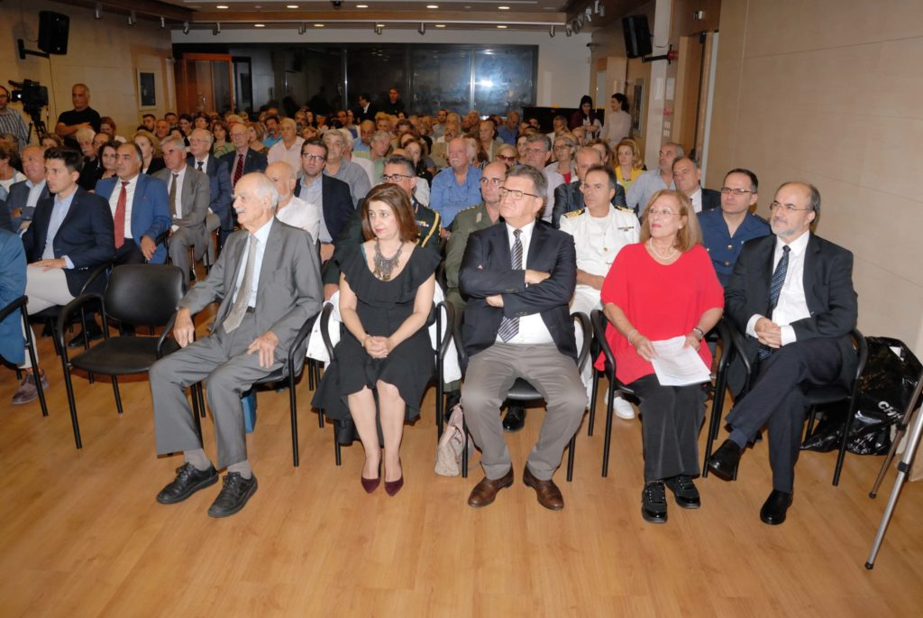 Εκδήλωση αφιερωμένη στο Βάσο Λυσσαρίδη Ιδρυτή της ΕΔΕΚ με αφορμή την επικείμενη συμπλήρωση 100 χρόνων από τη γέννηση του