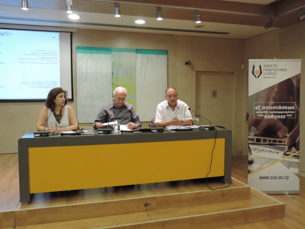 Ανοικτό Πανεπιστήμιο Κύπρου – Διάλεξη του Γιώργου Μαργαρίτη