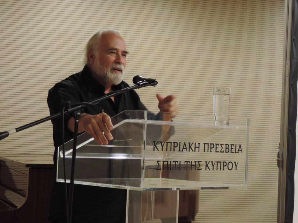 Προβολή ντοκιμαντέρ ΚΥΠΡΟΣ '72