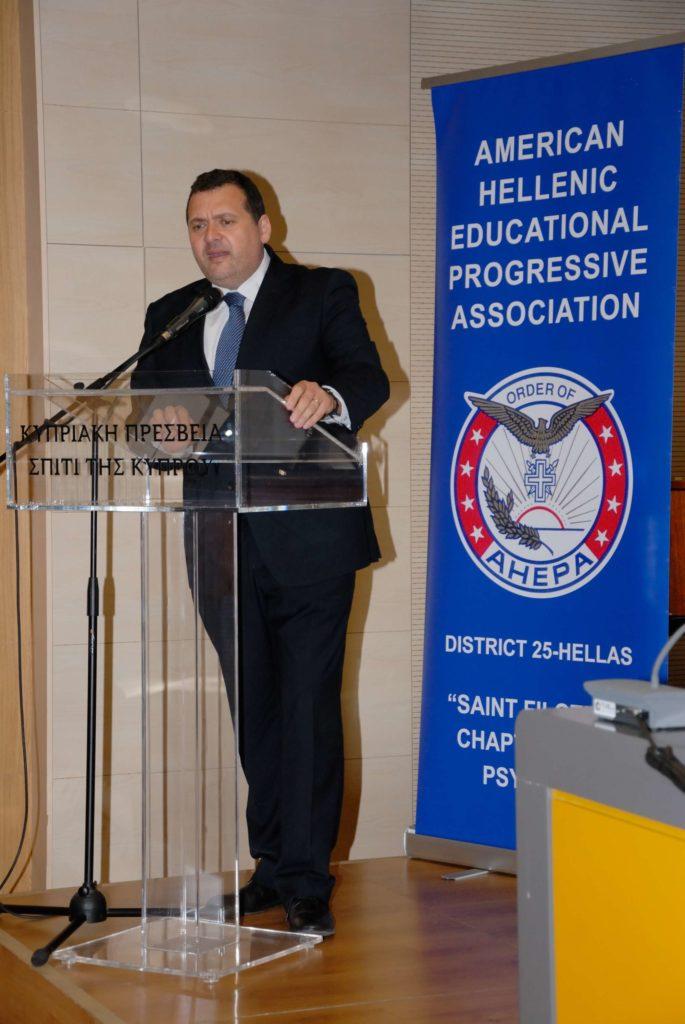 Εκδήλωση του Ελληνικού Συνδέσμου Ηνωμένων Εθνών και AHEPA HELLAS HJ-40