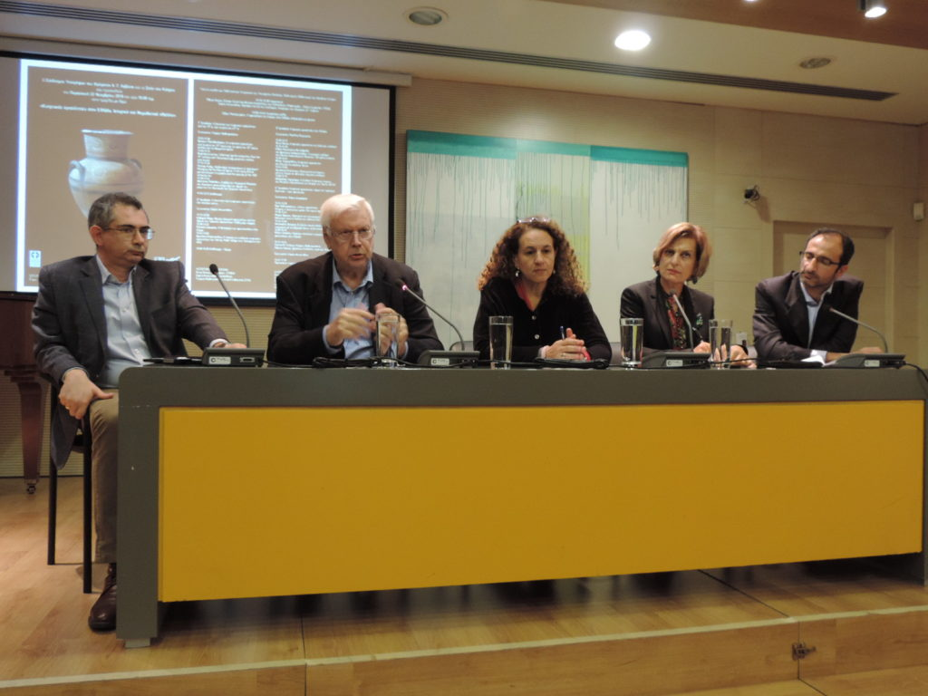 """Ημερίδα """"Κυπριακές αρχαιότητες στην Ελλάδα. Ιστορικό και Νομοθετικό πλαίσιο"""""""