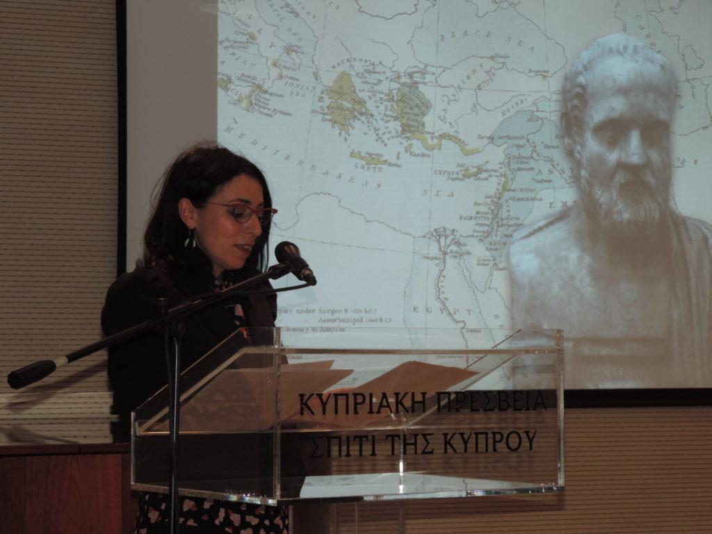 Διάλεξη: Νομισματικές και άλλες πηγές για την ιστορία της αρχαϊκής και κλασικής Κύπρου