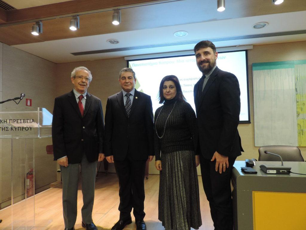 Διάλεξη του Πρύτανη Πανεπιστημίου Κύπρου Τάσου Χριστοφίδη