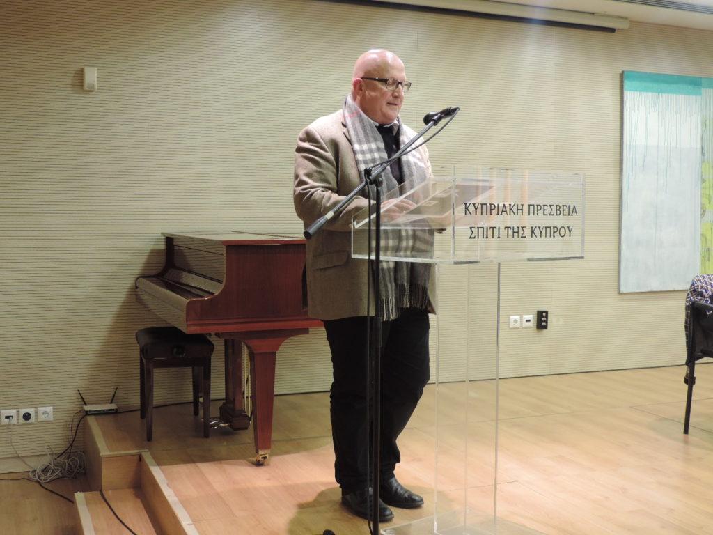 Παρουσίαση του 60ου τεύχους περιοδικού δε/κατα και της ποιητικής συλλογής του Ντίνου Σιώτη
