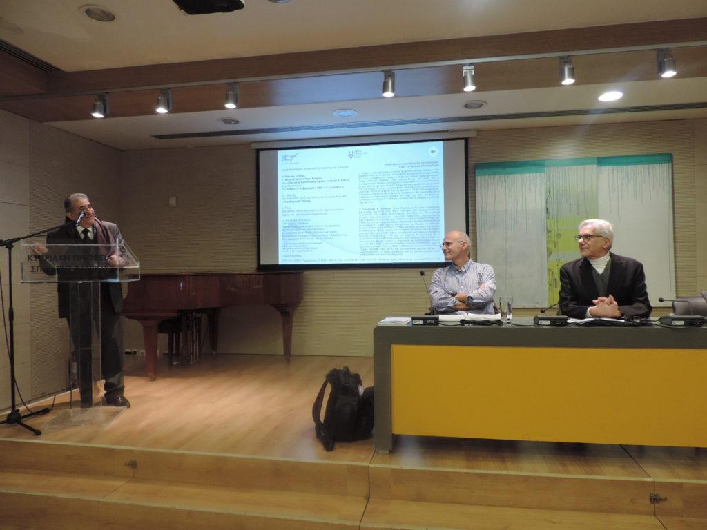 Διάλεξη του Χαρίδημου Κ. Τσούκα -Ανοικτό Πανεπιστήμιο