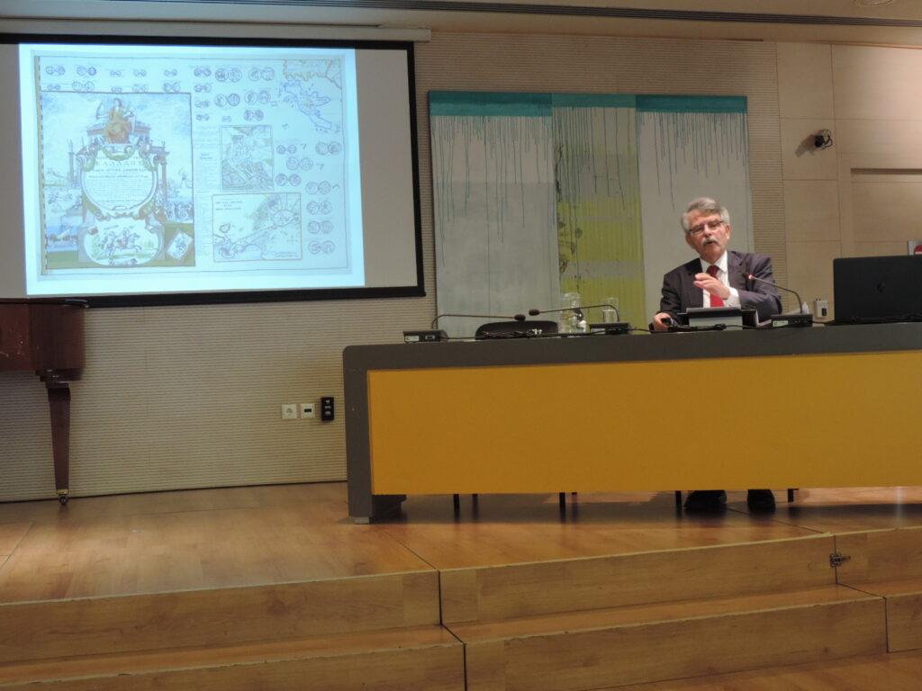 Διαδικτυακή εκδήλωση με θέμα: Η Χάρτα του Ρήγα: Συμβολισμοί και Επανάσταση