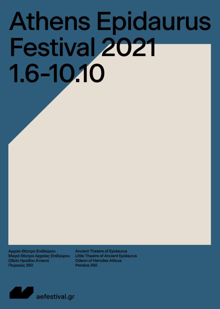 Πρόγραμμα Φεστιβάλ Αθηνών και Επιδαύρου 2021
