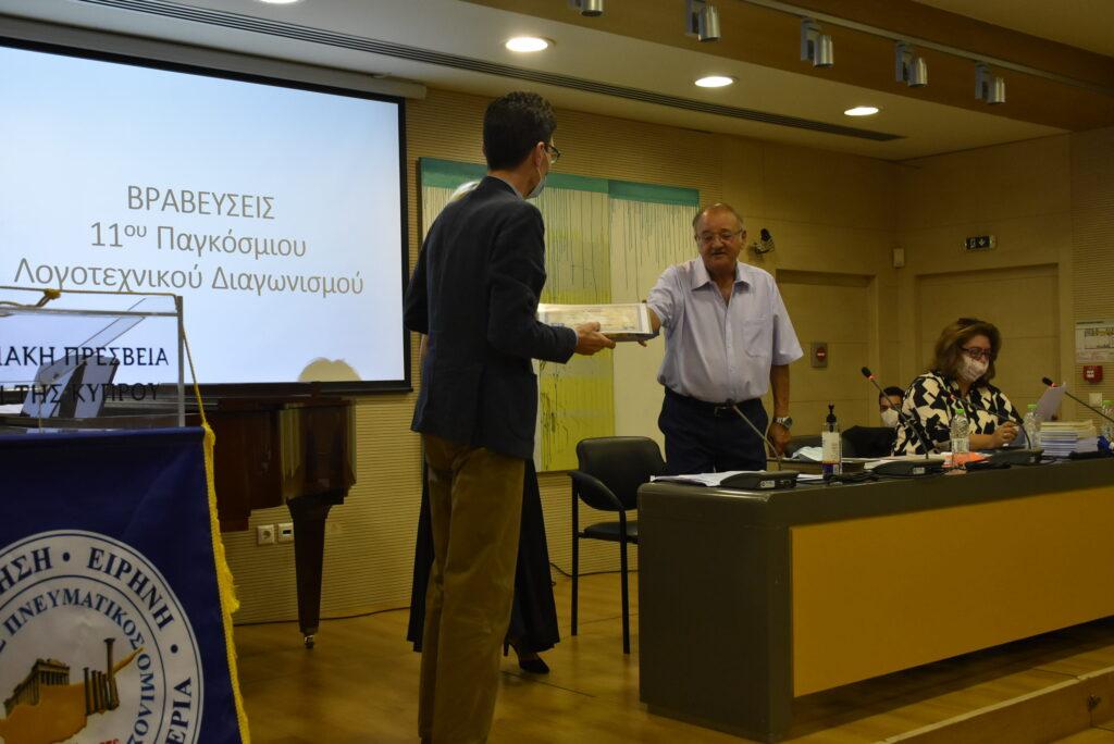 Βραβεύσεις από τον Ελληνικό Πολιτιστικό Όμιλο Κυπρίων Ε.Π.Ο.Κ.