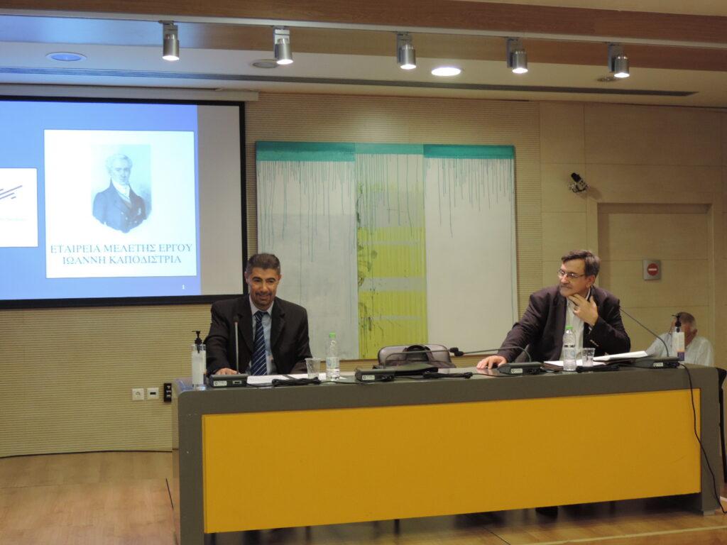Διάλεξη: Απελευθέρωση ή άλωση της Τριπολιτσάς; Τα πραγματικά γεγονότα